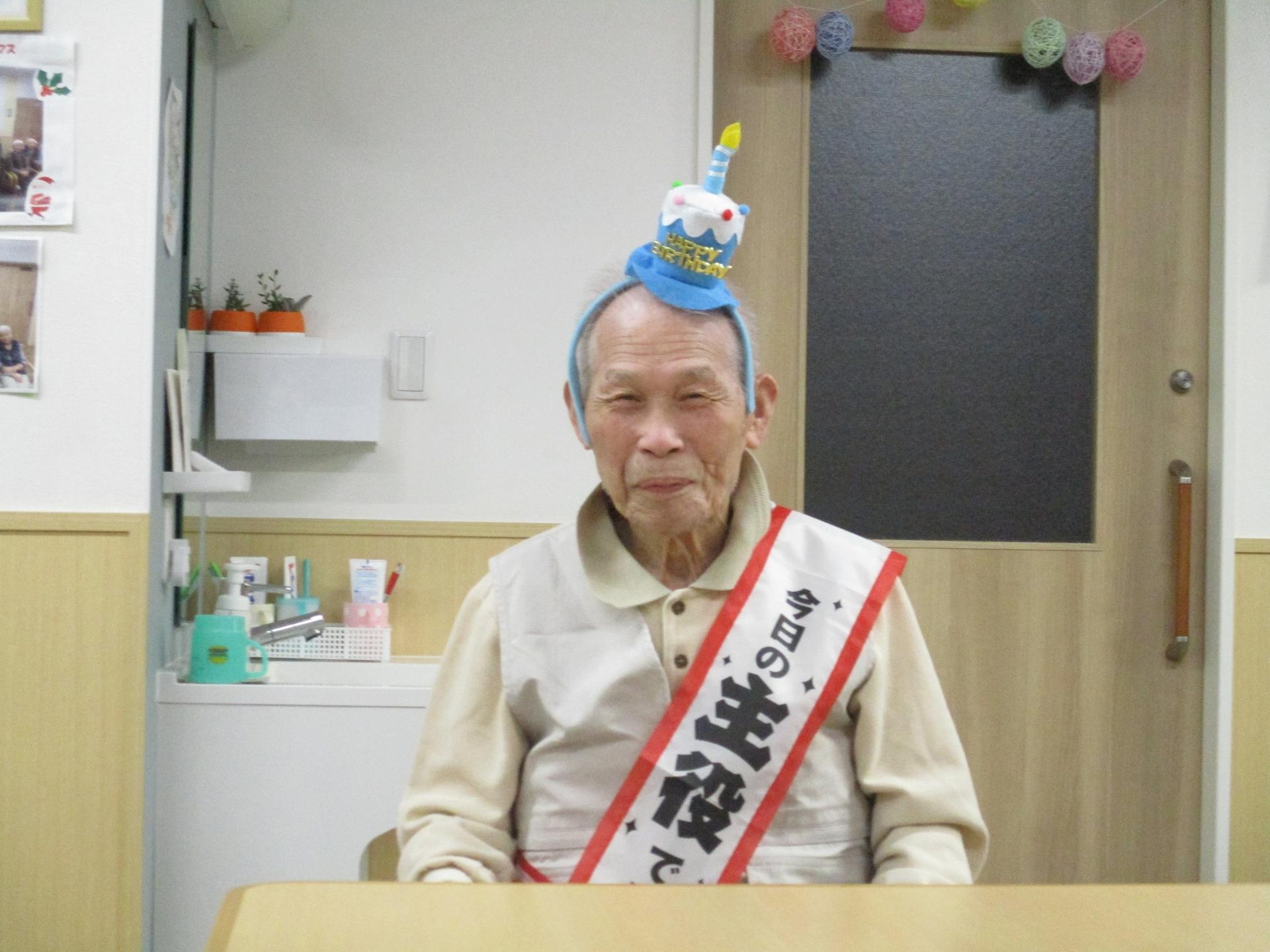 今日は誕生日【グループホーム幸せふくろう万田】