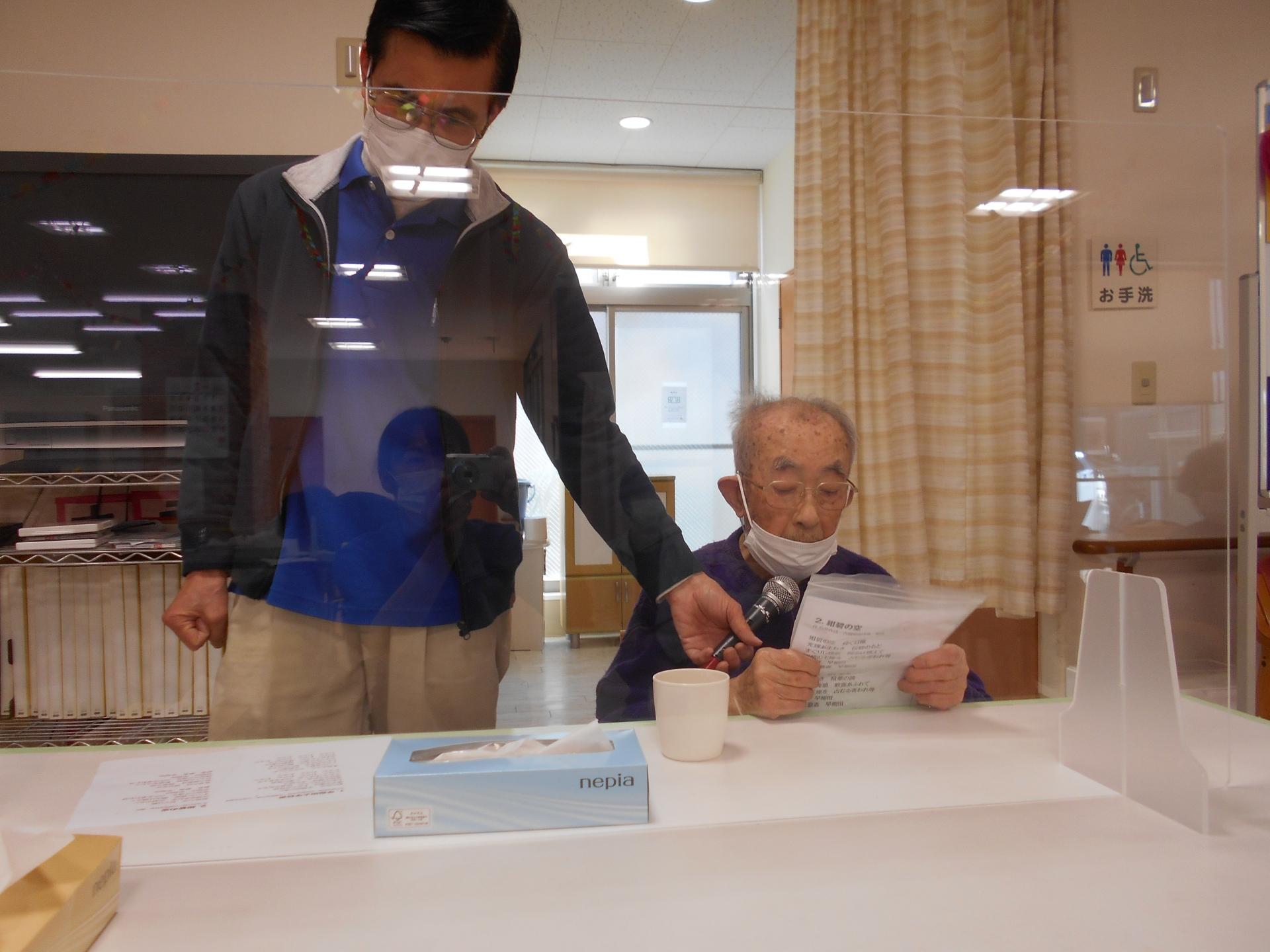 98歳お誕生会【所沢悠生苑デイサービス】